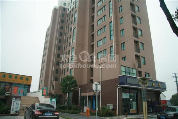 丽晶上海新城