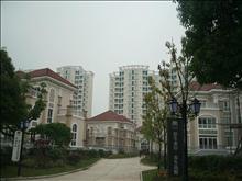 江南水郡 一套值得你一生拥有的房子 红本在手 无营业税
