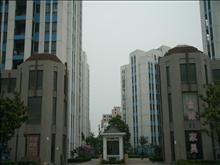 江南花苑 55万 2室2厅1卫 毛坯 好楼层置低价位