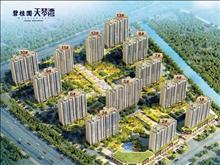 港区7亩土地出售,小面积厂房,1000万