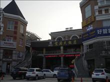 宝龙城市广场实景图(29)