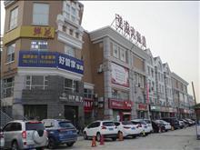 宝龙城市广场实景图(28)