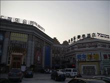 宝龙城市广场实景图(25)