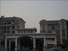 宝龙城市广场实景图(21)