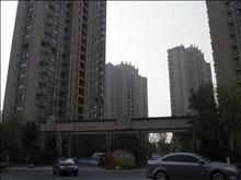 绿地城二期 2600元/月 3室2厅2卫 精装修 ,享受生活的快感!!!