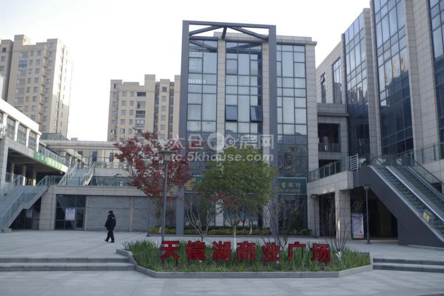 天境湖商业广场