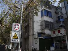县府街小区实景图(11)