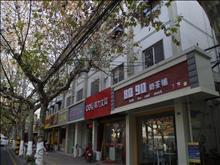 县府街小区实景图(6)