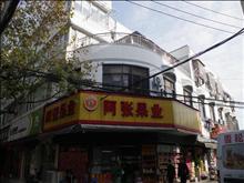 县府街小区实景图(5)