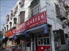 县府街小区实景图(3)