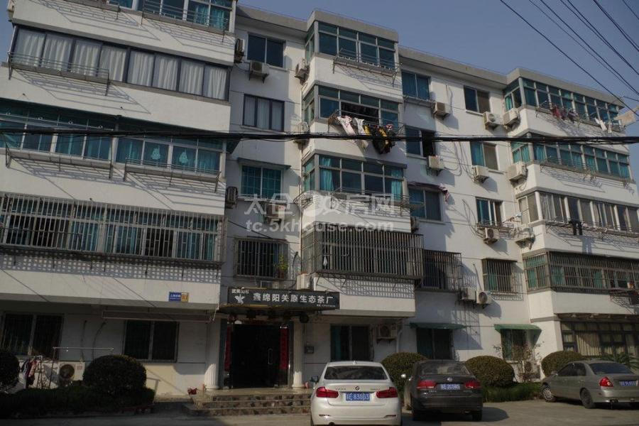 上海西路小区