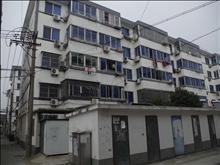 业主抛售,稀缺便宜,浦南壹村 115万 3室2厅2卫 简单装修