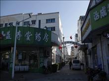 塔桥小区实景图(1)