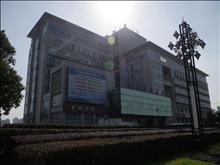 港区商务中心楼