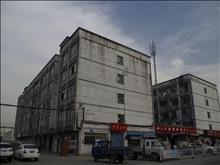 新太仓人公寓