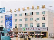 北上海机电五金城