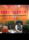 陈雪芳的房产店铺