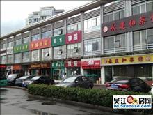 吴江区盛泽镇新亚旭景园16幢门面房店铺出售