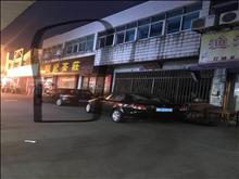 都庙港水产市场旁两楼两底店面房