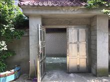 优瑾新村独栋,原先自住房,190平米3房2厅1卫