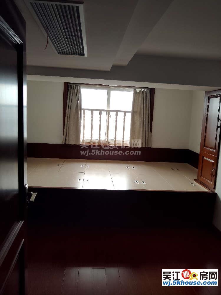 干净整洁,随时入住,嘉鸿新都汇 2500元/月 2室2厅2卫,2室2厅2卫 精装修
