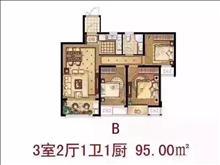 首开太湖一号 2500元/月 3室2厅1卫,3室2厅1卫 精装修 ,绝对超值,免费看房