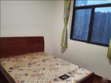 瑞景国际 3室2厅2卫 精装3100元  交通便利