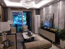 石榴清水湾 85万 3室2厅2卫 精装修 ,房主狂甩高品质好房!