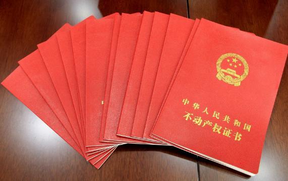 吴江法院与区国土局签约 建立不动产查询专线