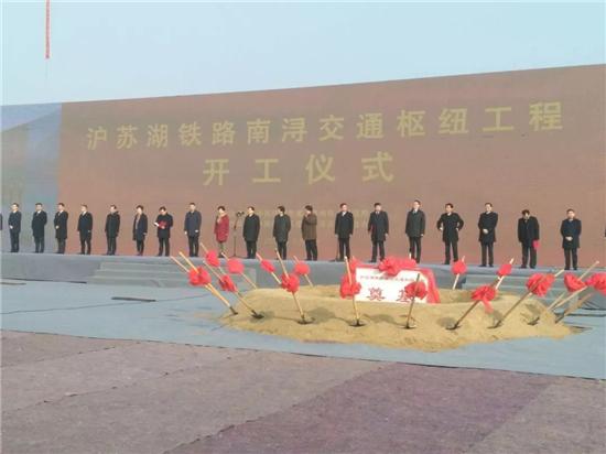 沪苏湖高铁昨天开工,吴江人在家门口坐高铁指日可待