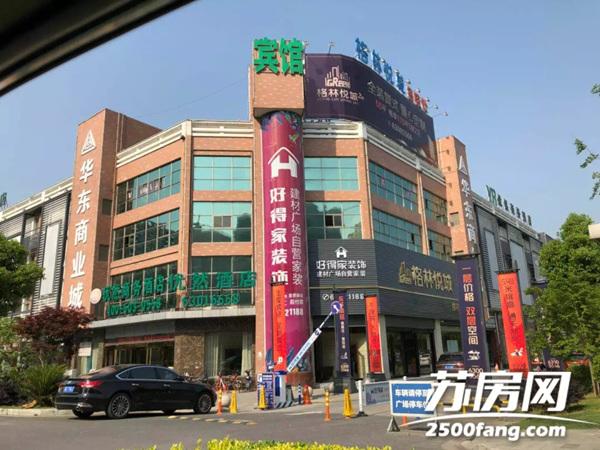 """刚需快上车!太湖新城已""""高攀不起"""",吴江""""运东板块""""了解一下?"""