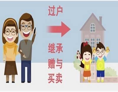 房产置业咨询师成新兴职业 每小时收费可达近千元