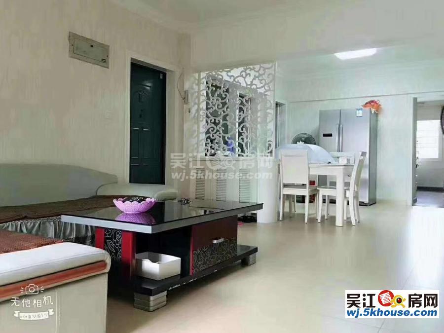 苏州吴江 特价房源出售 明丰花园三房 只要72万 狂甩高品质好房!
