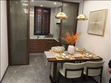 吴江中心区,低于市场价房源 万和悦花园 学区电梯三房 低于市场价15万
