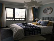 吴江低价房源 世纪豪庭 特价出售72万买电梯三房