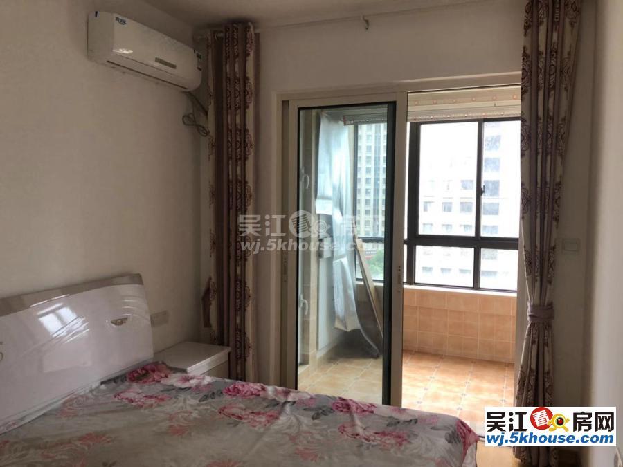 地铁站新湖明珠城3室2厅1卫 精装修 225万 满2年送车位,3个大阳台