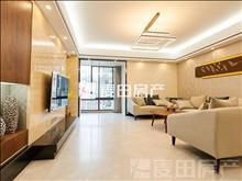 吴江 万和悦花园 让工薪阶层买得起房,让工薪阶层住上好房。