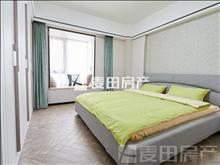 吴江品质住宅 学区房 电梯小高层 万和悦花园 高性价比,无需中介费
