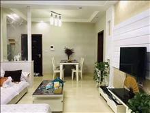 天鸿国际花园 128万 2室2厅1卫 精装修 ,舒适,视野开阔,带24平储藏室