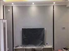 高档小区!新东华庭 100万 2室1厅1卫 精装修 ,性价比超高!