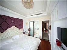 吴江 万和悦花园 三房只要花25万可买到  买房无需中介费 有钥匙带您看!