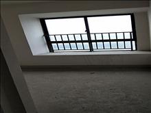 中南世纪城洋房产证149平 348万 5室2厅2卫 毛坯满五年唯一住房