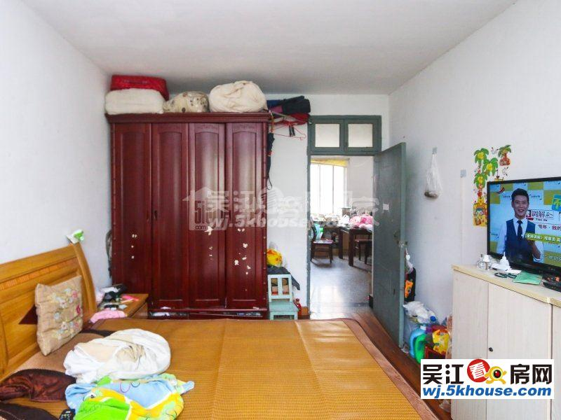 莲香南区房东降价急卖,225万三房朝南户型,全天采光,带车库