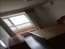 大社区,生活交通方便,首开太湖一号 2300元/月 3室2厅2卫,3室2厅2卫 精装修