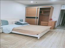 新华花园 1200元/月 1室1厅1卫,1室1厅1卫 精装修 ,全家私电器出租