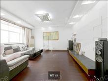 地铁口3房2卫带汽和自库金3楼满5年