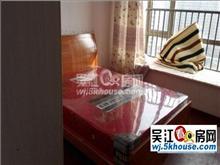 新湖明珠城 139万 2室1厅1卫 精装修 地铁口湖景房  急售!