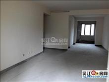 急降价 明珠城紫桂苑 90平3房毛坯 133万 两证全 有钥匙看房