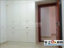 z兰景苑 2室 2厅精装修1600元