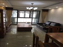 美岸青城幸福里 145万 4室2厅2卫 精装修 适合和人多的家庭
